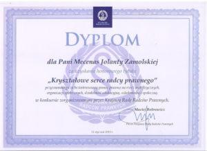 Krzystzałowe serde dyplom Jolanta Zamolska